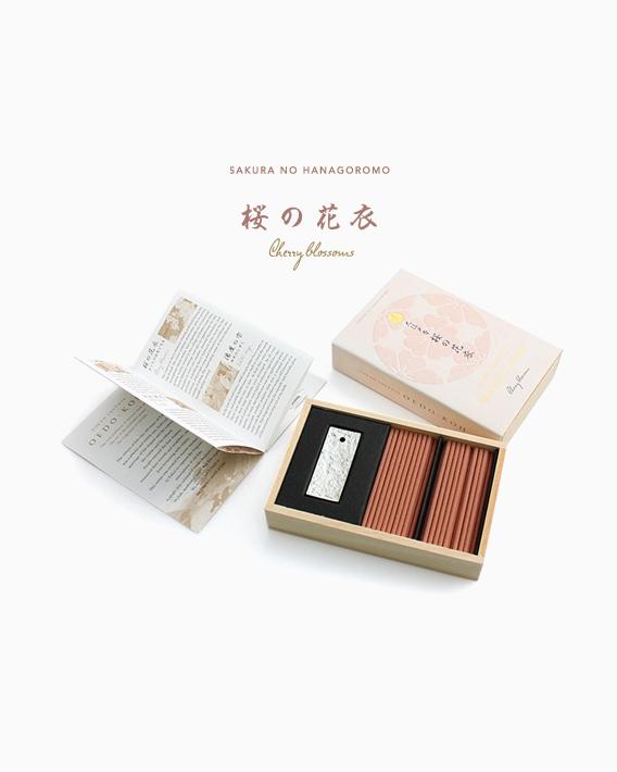 Nippon Kodo – Oedo Koh Cherry Blossoms Incense Gift Set