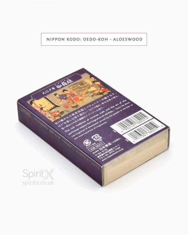 Nippon Kodo – Oedo Koh Aloeswood Incense Gift Set
